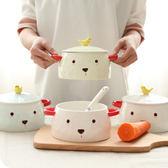 創意小熊雙耳泡面碗帶蓋卡通陶瓷碗可愛餐具學生飯碗家用湯碗大碗   居家物語