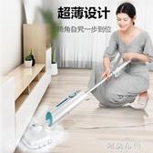 洗地機 蒸汽拖把電動家用高溫清潔機手持式多功能拖地洗地掃地機擦地神器 mks阿薩布魯
