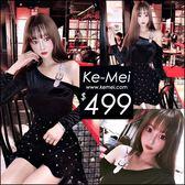 克妹Ke-Mei【ZT49524】PARTY夜店奢華斜肩水鑽肩釦金絲絨上衣