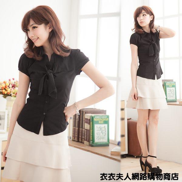 *衣衣夫人*【A33387】OL造型領巾表面小包袖襯衫(黑)34-42吋
