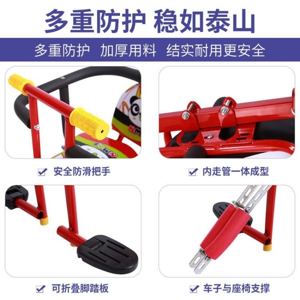 自行車前置兒童座椅前置電動車前置座椅山地車安全車座椅車快拆