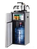 飲水機冷熱家用節能辦公室全自動上水製冷茶吧機ATF 三角衣櫃