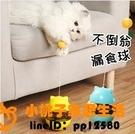 貓玩具逗貓棒不倒翁漏食球自嗨解悶耐咬寵物超級品牌【桃子居家】