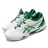 Asics 網球鞋 Court FF Novak 男鞋 球王款 草地綠 限定 少量到貨【ACS】 1041A089104