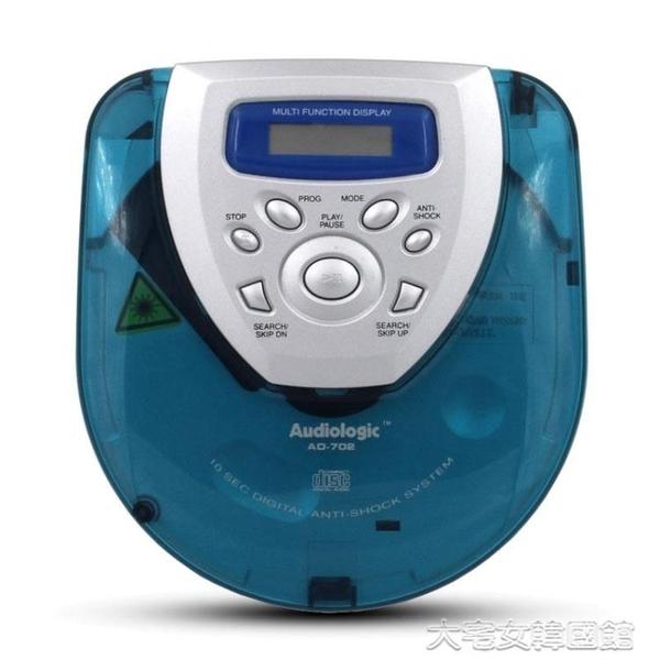 CD機奧傑/Audiologic 便攜式 CD機 隨身聽 CD播放機 防震 支持英語碟大宅女韓國館