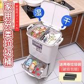 日本家用垃圾筒雙層分類垃圾桶帶蓋大號干濕分離垃圾箱【聚寶屋】
