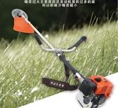 割草機 昕平二沖側掛式割草機 動力割灌機收割機草坪機剪草機修剪機 DF維多