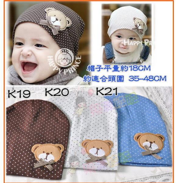 果漾妮妮 韓單 包頭帽/兒童帽子/造型帽子/棉帽/套頭帽/保暖帽-K19