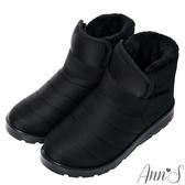 Ann'S愛斯基摩-防潑水材質短筒羽絨雪靴
