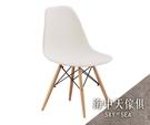 {{ 海中天休閒傢俱廣場 }} G-25 摩登時尚 餐椅系列 930-13 迪仕白色餐椅