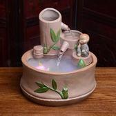 家居客廳流水霧化加濕器辦公室桌面擺件陶瓷噴泉創意喬遷開業禮品 英雄聯盟