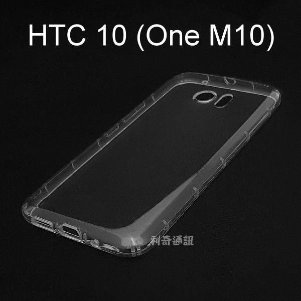 氣墊空壓透明軟殼 HTC 10 (One M10)