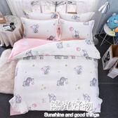 被套被套單件純棉1.5米1.8m床100%全棉學生單人床雙人200x230被罩 全館88折