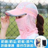 夏季防曬帽子女遮臉騎車鴨舌太陽帽防紫外線戶外折疊遮陽帽 芊惠衣屋
