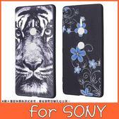 SONY XZ2 XA2 Ultra XA2 手機殼 光油浮雕TPU 全包邊 黑底 彩繪 軟殼 保護殼