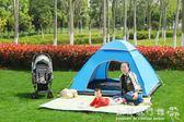 速開帳篷戶外2人3-4人露營野營自駕游兩室一廳野外露營帳篷套裝igo  歐韓流行館