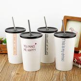 創意潮流吸管陶瓷杯帶蓋男女辦公室咖啡馬克杯韓版成人原宿水杯子尾牙 限時鉅惠