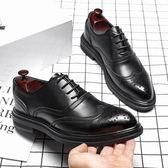 男皮鞋 休閒皮鞋 尖頭商務男鞋雕花休閒鞋子英倫時尚布洛克皮鞋《印象精品》q807