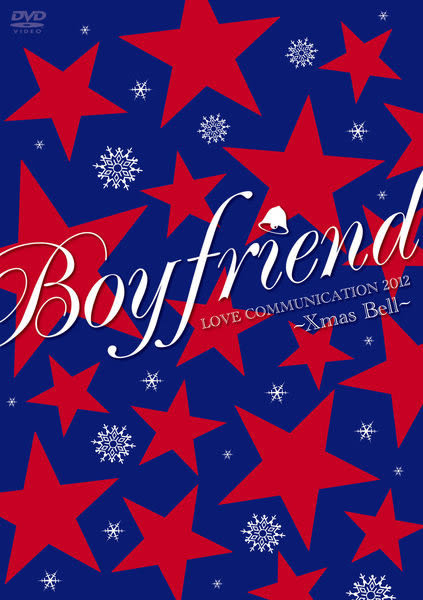 BOYFRIEND LOVE COMMUNICATION 2012 演唱會DVD  (購潮8)