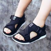 【雙12】全館大促男童涼鞋新款正韓男孩中大童兒童沙灘鞋潮學生小孩鞋子男