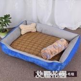 秋天狗窩寵物墊子泰迪小型中型犬大型狗狗用品床貓窩四季通用QM『艾麗花園』