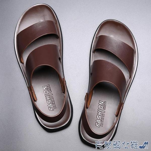 涼鞋 男士涼鞋真皮夏季2021新款拖鞋兩用防滑軟底百搭休閒牛皮涼鞋男潮 快速出貨