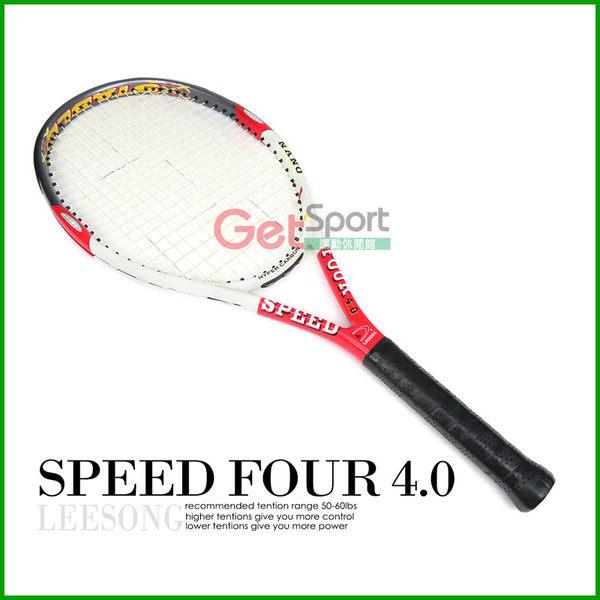 吸震網球拍SPEED FOUR 4.0(休閒拍/LEESONG/網拍)