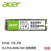 Acer 宏碁 FA100 1TB M.2 PCIE NVMe PCIE SSD固態硬碟 可傑 限宅配