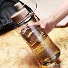 大容量水杯運動水瓶便攜塑料戶外太空杯茶杯...
