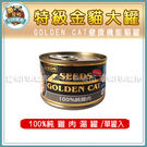 *~寵物FUN城市~*GOLDEN CA...