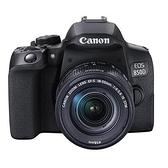 送64G記憶卡清潔組 Canon EOS 850D EF-S 18-55mm KIT (中文平輸)