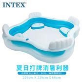INTEX 靠背座位家庭水池 兒童游泳池 BB充氣戲水池 嬰幼兒球池