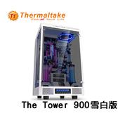 Thermaltake 曜越 The Tower 900 E-ATX (1大6小) 全景直立式機殼(雪白版)