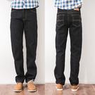 加大尺碼(38-46腰)百搭單寧色繡線牛仔褲