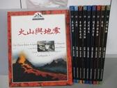 【書寶二手書T7/少年童書_MMG】火山與地震_爬行動物_危險的動物等_共10本合售_時華探索世界