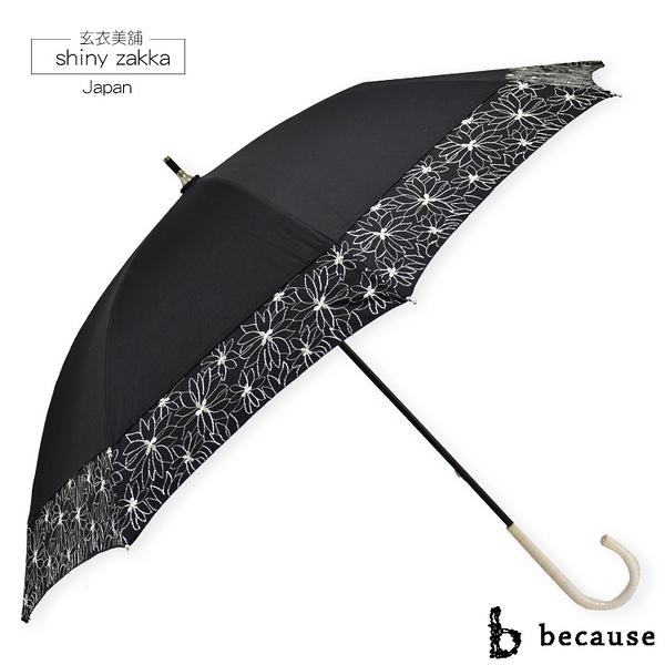 抗UV晴雨傘-日本品牌because雨傘/陽傘-菊花邊/黑色-玄衣美舖