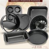 新手入門烘焙工具大集合烤箱家用蛋糕微波爐模具套裝 YX2577『小美日記』