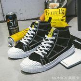 新款男士帆布鞋男休閒男鞋韓版經典布鞋學生款板鞋男高筒潮鞋 美斯特精品