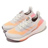 adidas 慢跑鞋 Ultraboost 21 白 橘 高緩衝 Boost 女鞋 愛迪達 【ACS】 FY0400