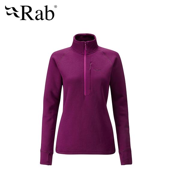 英國 RAB Power Stretch Pro Pull-On 保暖排汗衣 女款 醬果紫 #QFE63
