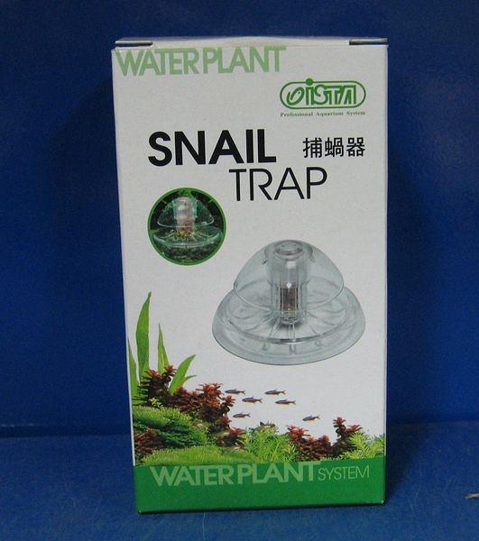 【西高地水族坊】ISTA 捕蝸器Snail Trap 抓除蝸牛 -渦蟲..自然補捉蝸牛