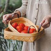 野餐籃 手工木片編織收納籃野餐儲物Pu提手淺款杉木籃面包水果籃子YYP 麥琪精品屋