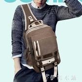 背包日韓大容量胸包男士胸前包斜背後背包單肩旅行包休閒 伊鞋本鋪