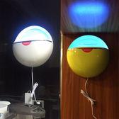 【雙11折300】滅蚊燈滅蠅燈餐廳用去除殺防驅滅蒼蠅神器
