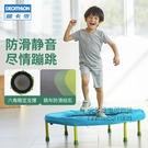 蹦蹦床家用小孩兒童室內小型彈跳家庭跳跳床蹦床玩具GYME 每日下殺NMS快速出貨