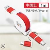 伸縮充電器充電線創意地推活動小禮品 三色