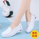 韓版氣墊防臭夏季透氣護士鞋白色平底舒適防滑軟底坡跟女工作鞋 快速出貨