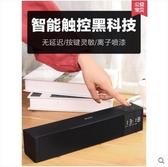 伊酷爾電腦低音炮音響臺式機揚聲器筆記本家用藍牙音箱迷你長條桌面小音箱 聖誕節LX