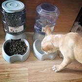 寵物飲水器自動喂食器泰迪狗碗貓咪用品飲水機喝水器貓碗狗狗用品跨年提前購699享85折HPXW