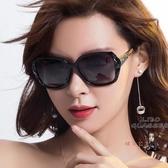太陽鏡 新款女士偏光潮韓版圓臉墨鏡長臉防紫外線時尚墨鏡 交換禮物
